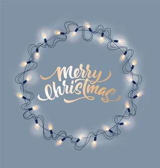 クリスマスライト、灰色の現実的なガーランド
