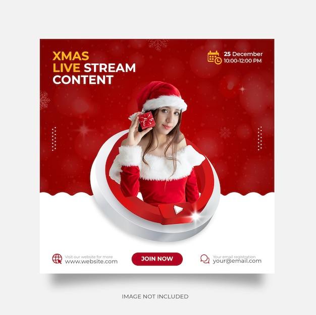 Шаблон сообщения в социальных сетях для рождественской прямой трансляции на youtube