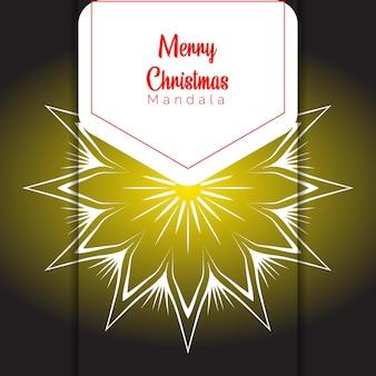 크리스마스 만다라 아트 디자인