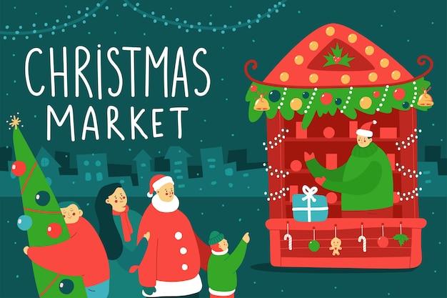 행복 한 가족과 함께 크리스마스 시장 만화 그림입니다.
