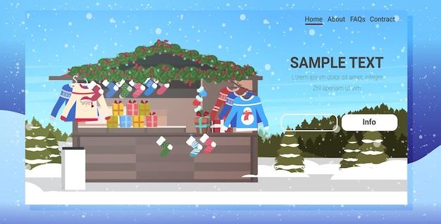 Christmas market or holiday outdoor fair merry xmas winter holidays celebration concept landscape snowfall