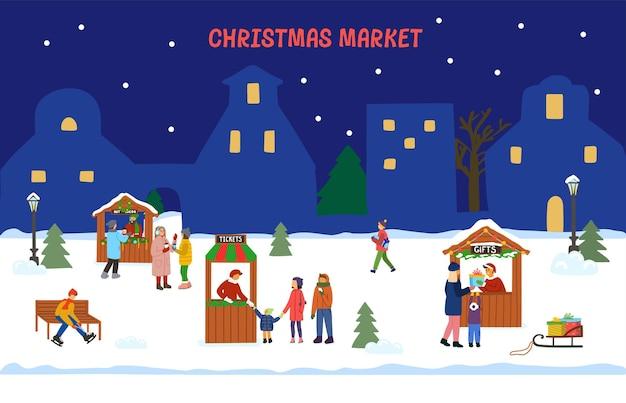 町の広場でのクリスマスマーケットや休日の野外フェア。装飾された屋台やキオスクの間を歩いたり、ギフトを購入したり、ホットココアを飲んだりする人々。フラット漫画スタイルのカラフルなベクトルイラスト。