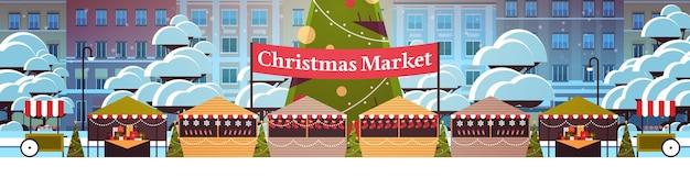 装飾されたモミの木メリークリスマス新年冬の休日のお祝いのコンセプトモダンな街の通り街並みの背景とクリスマスマーケットや休日の屋外フェア