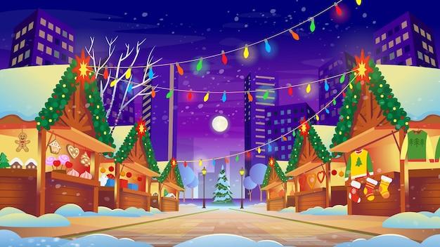 크리스마스 마켓, 조명 쇼핑, 명절 음식 구매 전통 선물