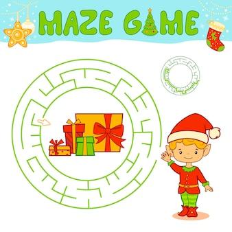 子供のためのクリスマスの迷路パズルゲーム。少年エルフとのサークル迷路または迷路ゲーム。