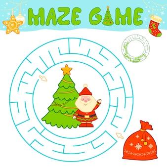 子供のためのクリスマスの迷路パズルゲーム。クリスマスバッグ付きのサークル迷路または迷路ゲーム。
