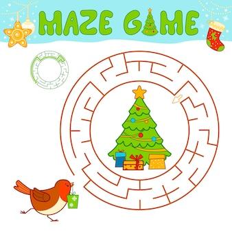 子供のためのクリスマスの迷路パズルゲーム。クリスマスバードとのサークル迷路または迷路ゲーム。