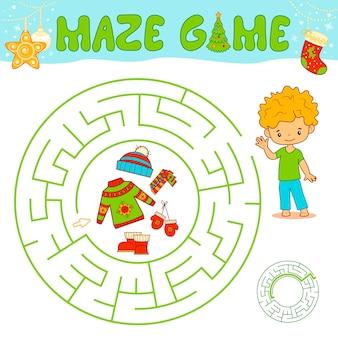 子供のためのクリスマスの迷路パズルゲーム。クリスマスの男の子とのサークル迷路または迷路ゲーム。