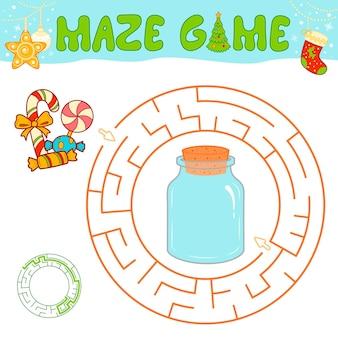 子供のためのクリスマスの迷路パズルゲーム。クリスマスキャンディーとのサークル迷路または迷路ゲーム。
