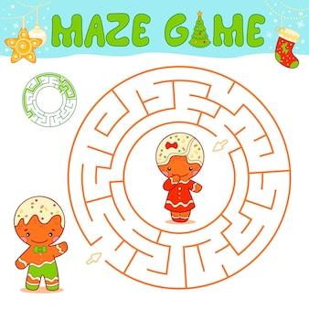 子供のためのクリスマスの迷路パズルゲーム。クリスマスジンジャーブレッドマンとのサークル迷路または迷路ゲーム。