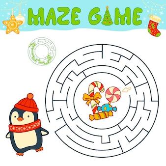 子供のためのクリスマスの迷路パズルゲーム。クリスマスペンギンとのサークル迷路または迷路ゲーム。