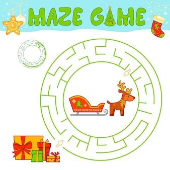 子供のためのクリスマスの迷路パズルゲーム。クリスマスそりで迷路や迷路ゲームをサークルします。