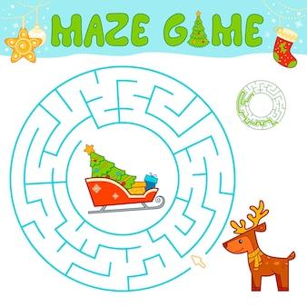 子供のためのクリスマスの迷路パズルゲームサークルの迷路またはクリスマスのそりと迷路ゲーム