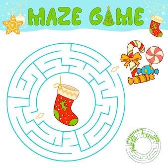 子供のためのクリスマスの迷路パズルゲーム。クリスマスソックスで迷路や迷路のゲームをサークルします。