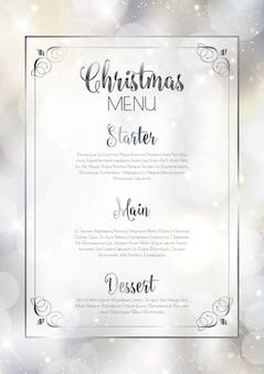 Рождественский дизайн меню