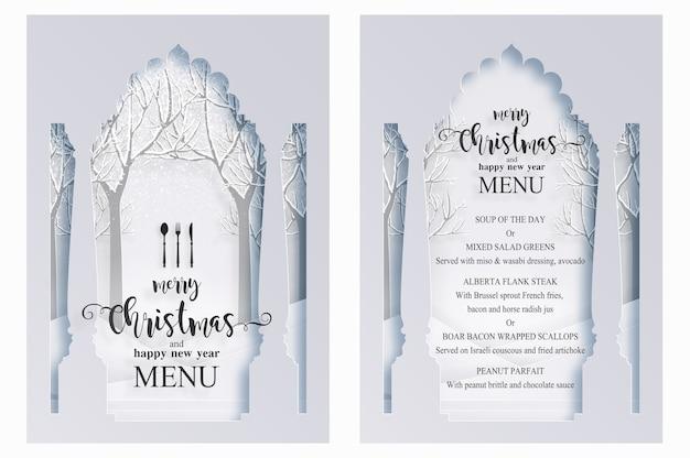 종이 컷 스타일의 아름다운 겨울 테마로 크리스마스 메뉴 템플릿