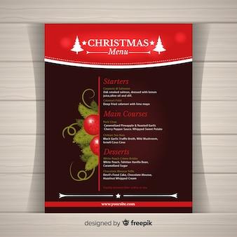 크리스마스 메뉴