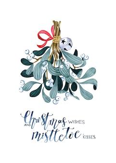白い背景の上の手書きの水彩イラストをレタリングクリスマスヤドリギ花束