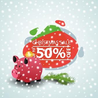 Christmas modern banner with 50% sale