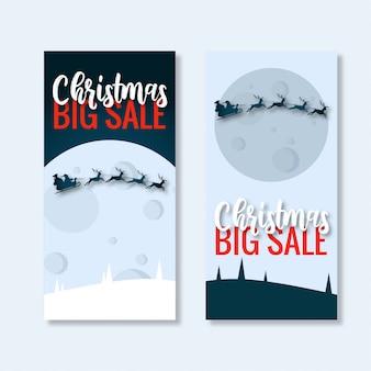 Christmas moon vertical banner