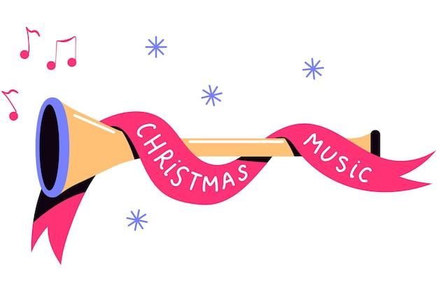 크리스마스 음악 벡터 개념 그림 흰색 배경에 고립.