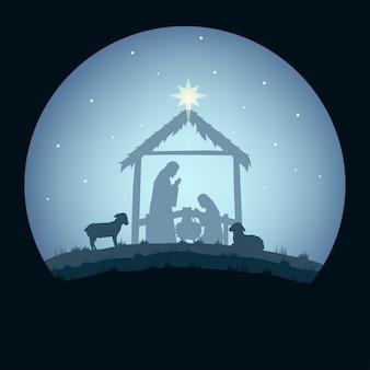 크리스마스 성 탄 장면