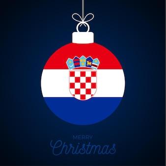 Рождественский новогодний бал с флагом хорватии. открытка векторные иллюстрации. веселый рождественский бал с флагом, изолированные на белом фоне