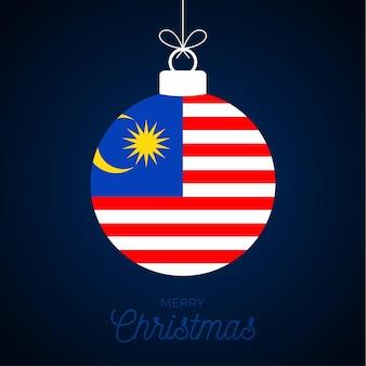 Рождественский новогодний бал с флагом малайзии. открытка векторные иллюстрации. веселый рождественский бал с флагом, изолированные на белом фоне