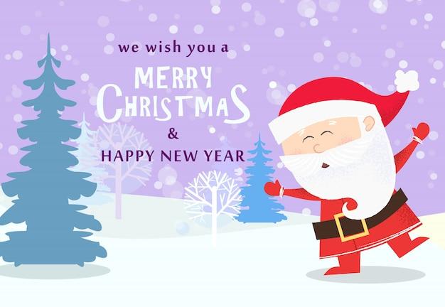 Christmas and new year greeting card. dancing santa claus