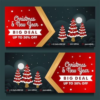 Christmas and new year sale banner design template with night background