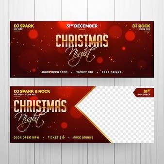 Christmas night banners.