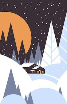 森の家とクリスマスの夜の田舎の風景陽気なクリスマス冬の休日の概念グリーティングカード垂直ベクトル図
