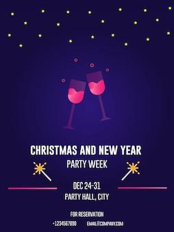 크리스마스 밤 음료 파티 그라데이션 파티 전단지