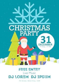 Рождественская вечеринка плакат или флаер векторные иллюстрации. с рождеством христовым дизайн шаблона вектор фон.