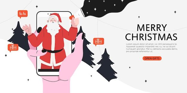 クリスマスまたは新年のrefferalマーケティングバナー。
