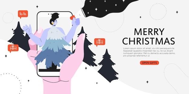 크리스마스 또는 새 해 refferal 마케팅 배너.
