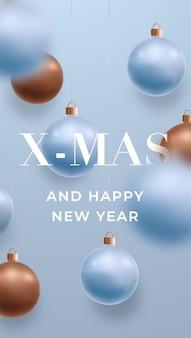 크리스마스 또는 새해 이야기 템플릿