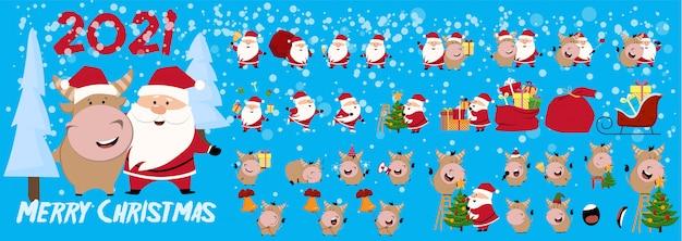 クリスマスや新年のツリー。かわいい牛、牛、雄牛。 2021牛と冬の背景。牛の星占いの標識です。牛2021年。