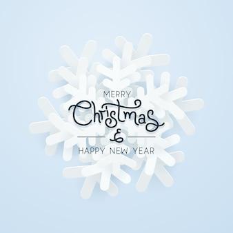 青い背景の上のクリスマス紙スノーフレーク