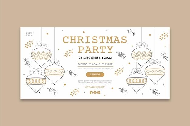 Рождественская вечеринка баннер шаблон