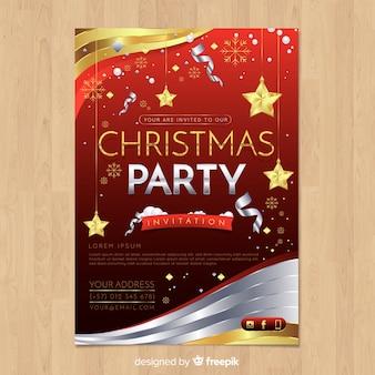クリスマスパーティーバナー