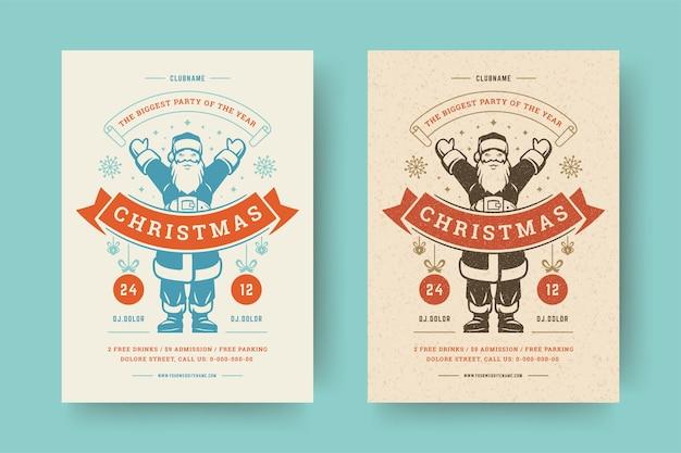 산타 클로스와 크리스마스 파티 전단지 초대 현대 타이포그래피와 장식 요소