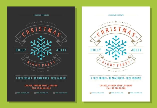 Рождественская вечеринка флаер приглашение ретро типографии и элементы декора. рождественские праздники плакат.