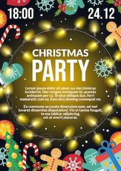 Рождественская вечеринка флаер плакат иллюстрация