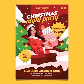 사진 크리스마스 파티 전단지 템플릿