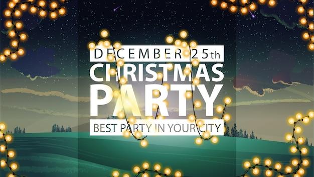 クリスマスパーティー、冬の風景と背景に花輪の大きな白い看板の傷と水平ポスター