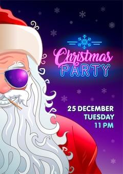 Плакат-приглашение на рождественскую вечеринку крутой санта-клаус в очках