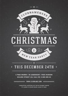 크리스마스 파티 초대장 복고풍 인쇄 술과 장식 요소. 크리스마스 휴일 이벤트 전단지 또는 포스터.