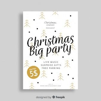 크리스마스 파티 초대장 서식 파일