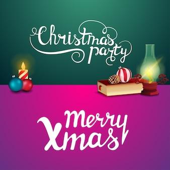 クリスマスパーティ、メリークリスマス。レタリング